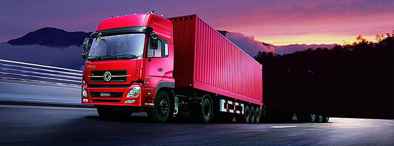 car shipping estimates